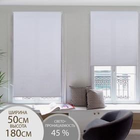 Штора рулонная «Механика», 50×180 см (с учётом креплений 3,5 см), цвет белый