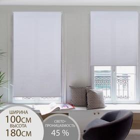 Штора рулонная «Механика», 100×180 см (с учётом креплений 3,5 см), цвет белый