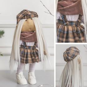 Интерьерная кукла «Ева» набор для шитья 15,6 × 22.4 × 5.2 см