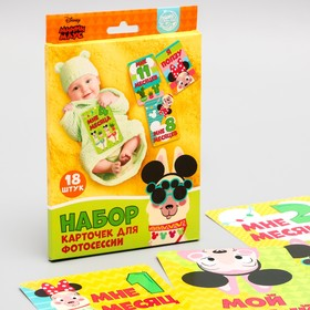 A set of cards for photo sessions, Minnie mouse