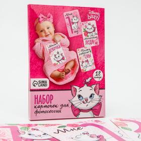 Набор карточек для фотосессий, Коты аристократы