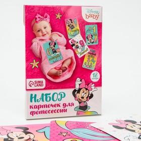 Набор карточек для фотосессий, Минни маус