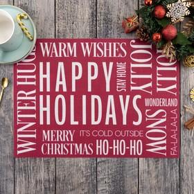 """Салфетка на стол """"Happy Holidays"""" 40х29 см"""