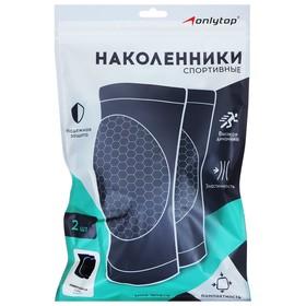 Наколенник волейбольный, взрослый (пара 2 шт), цвет синий