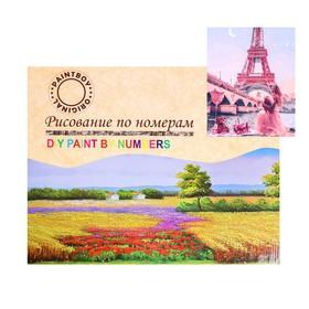 Картина по номерам на холсте «Ожидание момента» 40х50 см