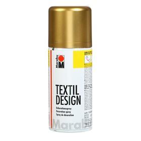 Краска по ткани (аэрозоль) 150 мл, Marabu Textil Design Metallic золото (акриловая)