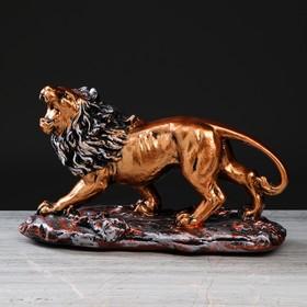 """Статуэтка """"Лев на подставке"""", бронзовый цвет, 38 см"""