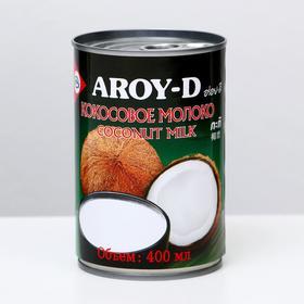 """Кокосовое молоко """"AROY-D"""" 17-19% , 400 мл"""