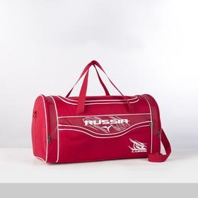 Сумка спортивная, отдел на молнии, 3 наружных кармана, длинный ремень, цвет красный