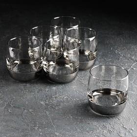 Набор стаканов для виски «Поло», 310 мл, 6 шт, серебро