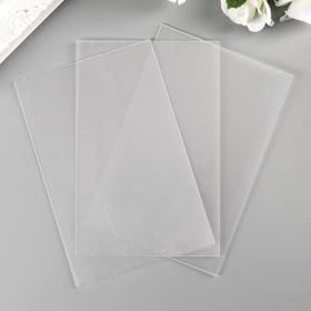 Лист пластика прозрачный 10х15 см (набор 3шт) 0,3 мм