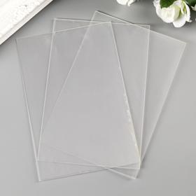 Лист пластика прозрачный 10х15 см (набор 3шт) 0,5 мм