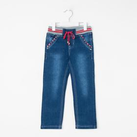 Джинсы для девочки, цвет синий, рост 98 см (15)