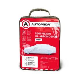 Тент-чехол на автомобиль AUTOPROFI, седан,  465х165х119 см, размер L