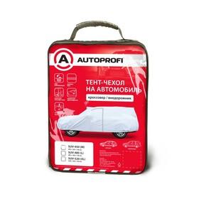 Тент-чехол на автомобиль Autoprofi, кроссовер (джип),  450х185х145 см, размер М