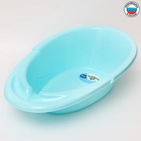 Ванна детская 94 см., цвет голубой