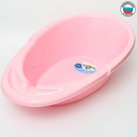 Ванна детская 94 см., цвет розовый
