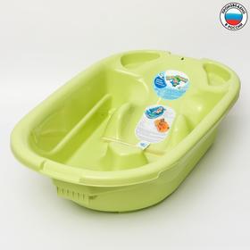 Ванна детская 34 л., цвет салатовый