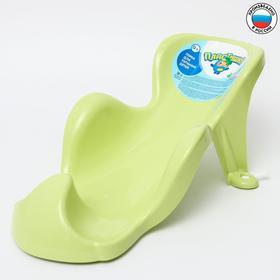 Горка для купания детей, цвет салатовый