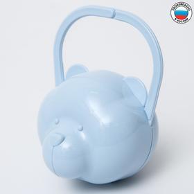 """Футляр для детской пустышки """"Мишка"""", цвет светло-голубой"""