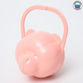Case for baby pacifier