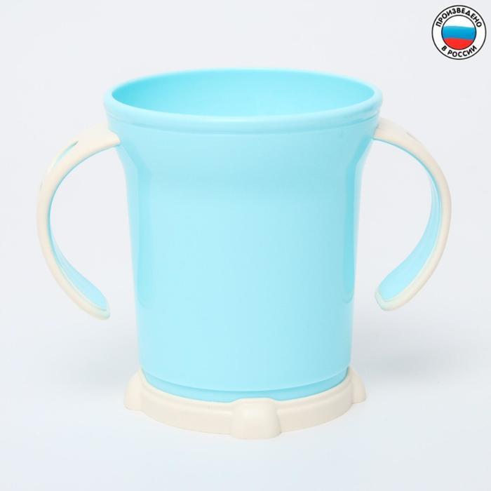 Чашка детская 270 мл., цвет голубой - фото 491949