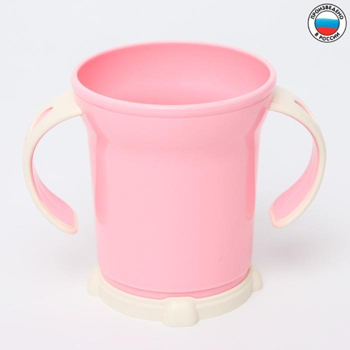 Чашка детская 270 мл., цвет розовый - фото 491959