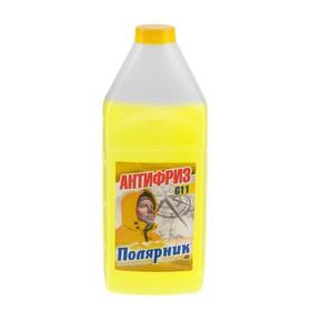 Антифриз Полярник - 40, желтый, 1 кг