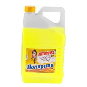 Антифриз Полярник - 40, желтый, 5 кг