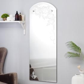 Зеркало, настенное, с пескоструйной графикой, 132х50 см