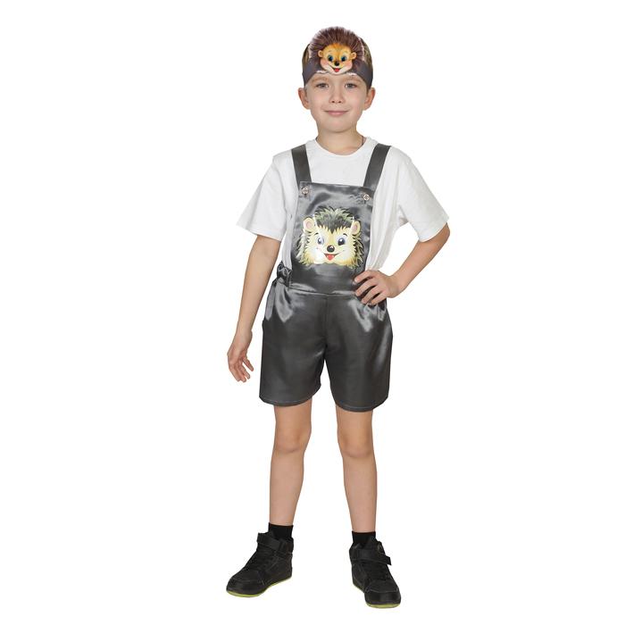 Карнавальный костюм «Ёжик», полукомбинезон, маска-ободок, р. 28, рост 98-104 см
