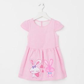 Платье для девочки, цвет розовый, рост 86 см (52)