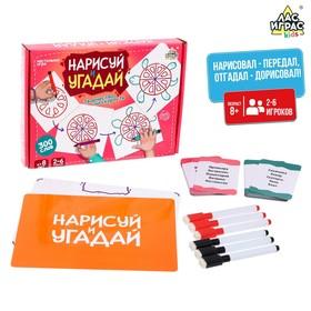 Настольная игра на угадывание слов «Нарисуй и отгадай», карточки, планшеты, маркеры
