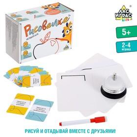 Настольная игра на угадывание «Рисовалка»: карточки, маркеры, звонок
