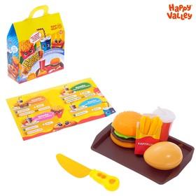 """HAPPY VALLEY Игровой набор продуктов """"Готовим бургеры"""" SL-03670"""
