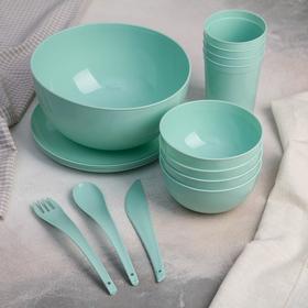 Набор посуды на 4 персоны, 25 предметов, цвет мята