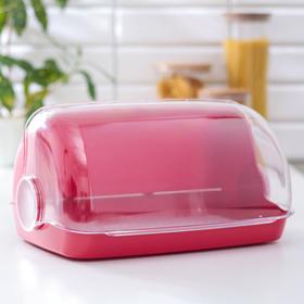 Хлебница малая Plast team «Пышка», цвет красный