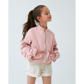 Бомбер для девочки MINAKU: cotton collection цвет розовый, рост 146