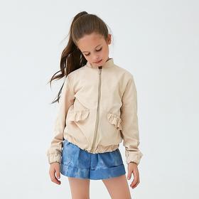 Бомбер для девочки MINAKU: cotton collection цвет бежевый, рост 122