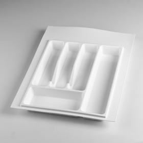 Лоток для столовых приборов 400 мм белый