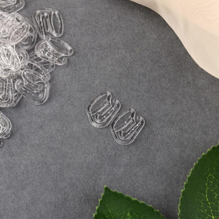 Крючок для бретелей, пластиковый, 10 мм, 100 шт, цвет прозрачный