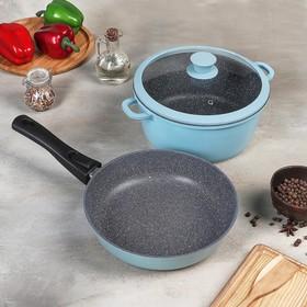 Набор посуды Casta Color, 2 предмета: сковорода d=24 см, съёмная ручка; кастрюля 4 л, стеклянная крышка, цвет голубой