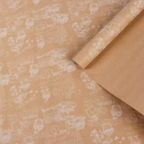 "Paper, wrapping, Kraft ""Slast"", white on brown, 0.7 x 8.5 m, 70 g/m2"