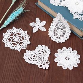 Набор вязаных элементов «Цветы и узоры», 10 шт, цвет белый
