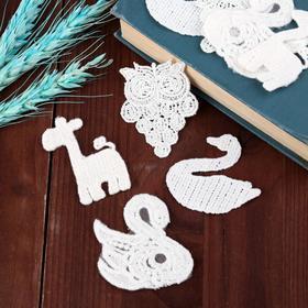 Набор вязаных элементов «Животные и птицы», 8 шт, цвет белый