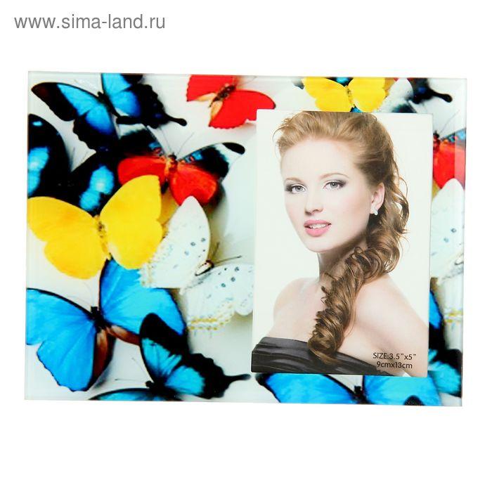 """Фоторамка """"Бабочки и Я"""" 9х13 см"""
