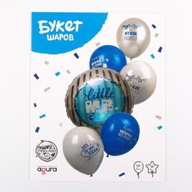 Букет из шаров «Маленький джентльмен», фольга, латекс, набор 7 шт. - фото 7401372