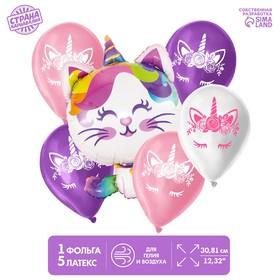 Букет из шаров «С днём рождения», котик-единорог, фольга, латекс, набор 6 шт., цвета МИКС - фото 7386545