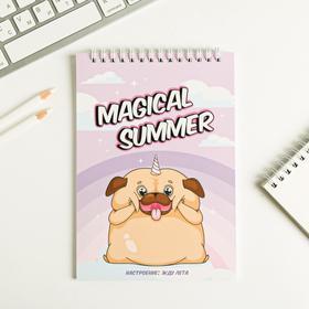 Блокнот Magical summer, на гребне, А5, 40 листов