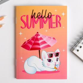 Блокнот Hello, summer: 32 листа